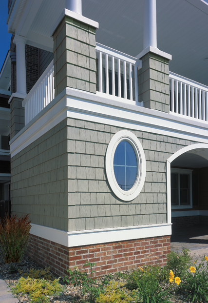 Its vinyl siding.  Crowell Construction Serving Malden, MA